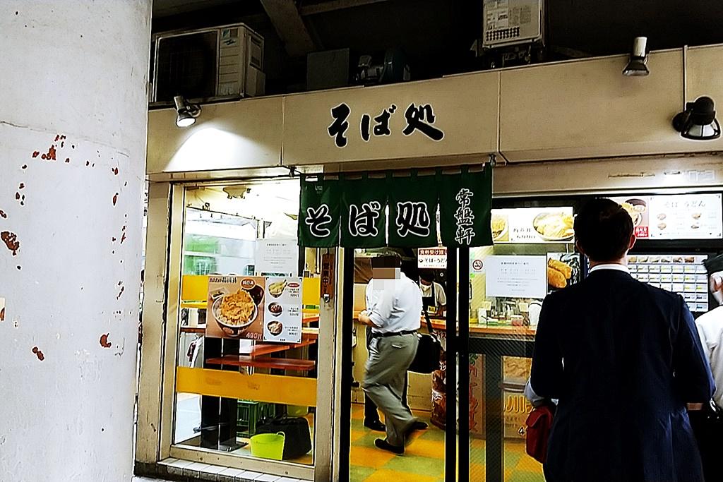 f:id:yukimura4:20201015055626j:plain