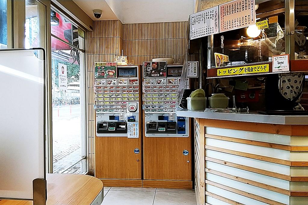 f:id:yukimura4:20201018123459j:plain