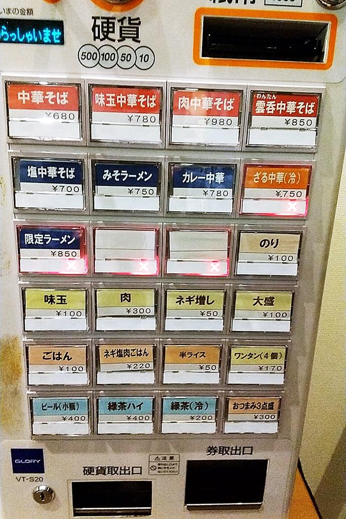 f:id:yukimura4:20201018172207j:plain