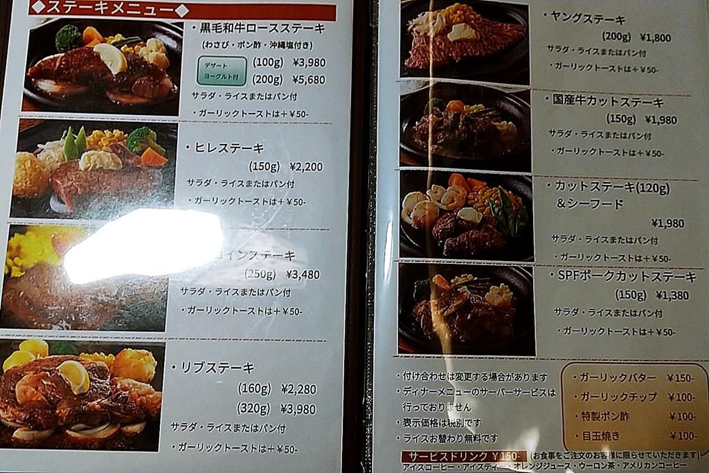f:id:yukimura4:20201021065712j:plain