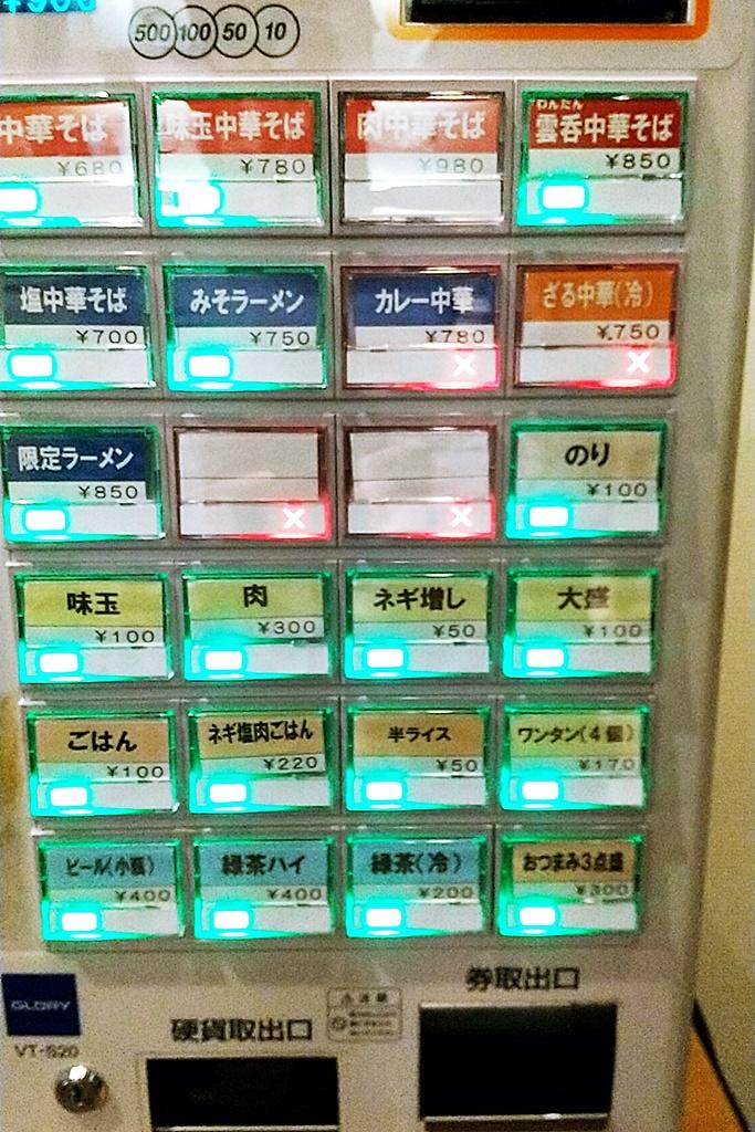 f:id:yukimura4:20201021165654j:plain