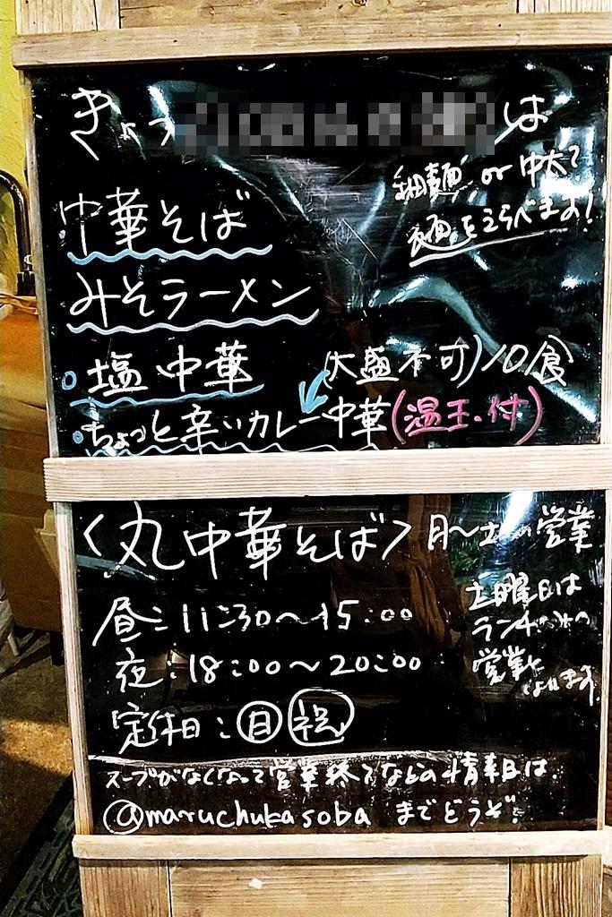 f:id:yukimura4:20201021171244j:plain