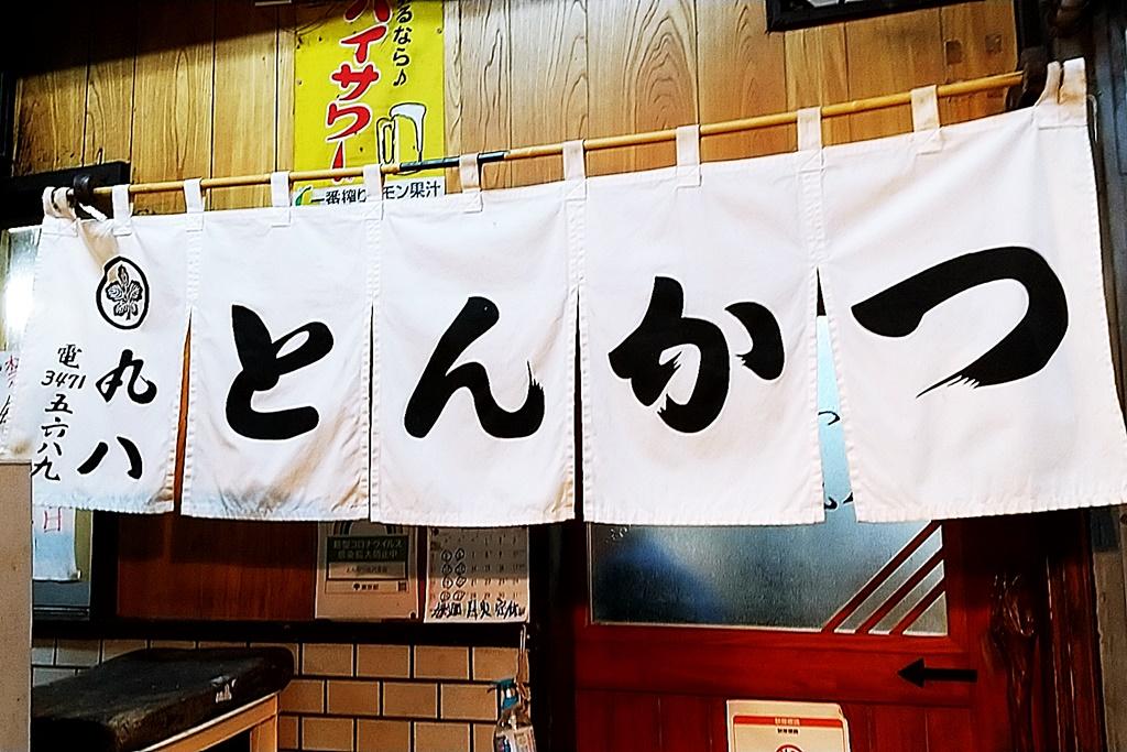 f:id:yukimura4:20201022123430j:plain