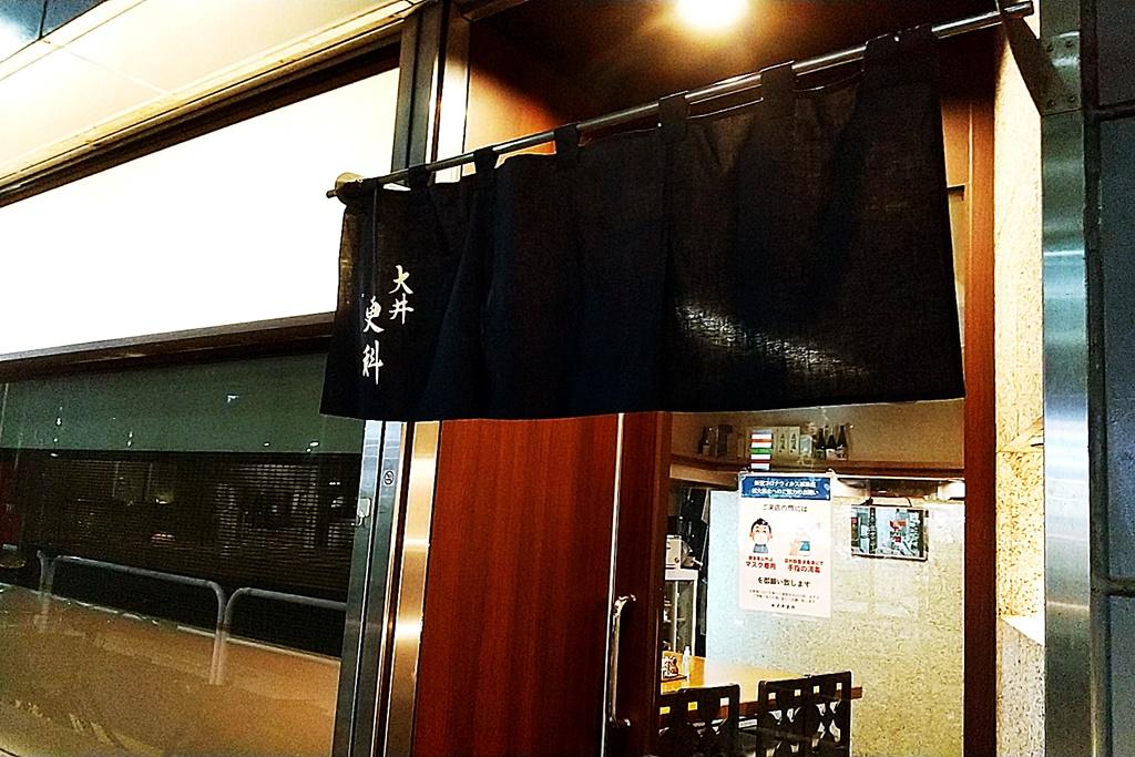 f:id:yukimura4:20201023150108j:plain