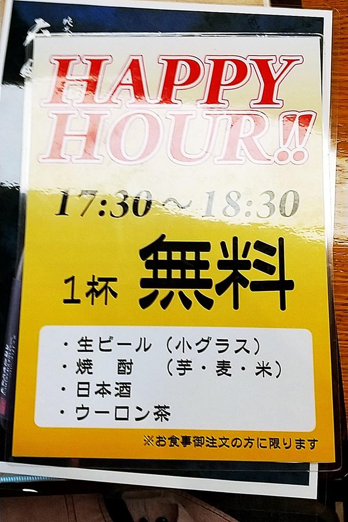 f:id:yukimura4:20201023150112j:plain