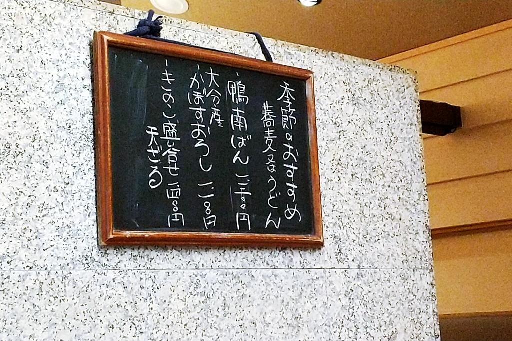 f:id:yukimura4:20201023150135j:plain