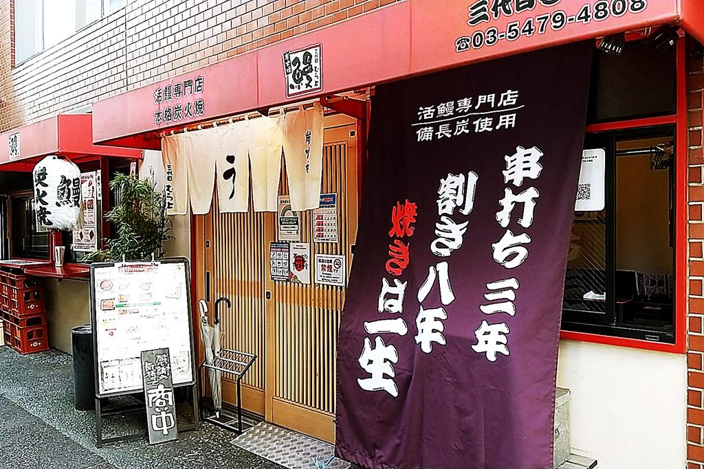 f:id:yukimura4:20201024162832j:plain
