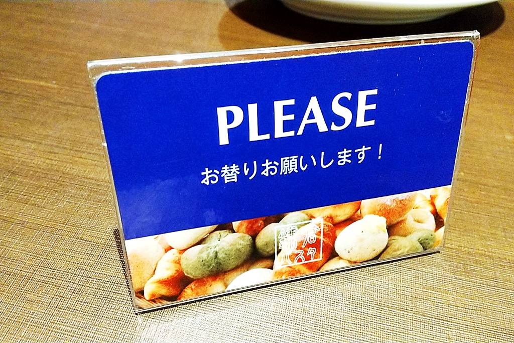 f:id:yukimura4:20201026163046j:plain