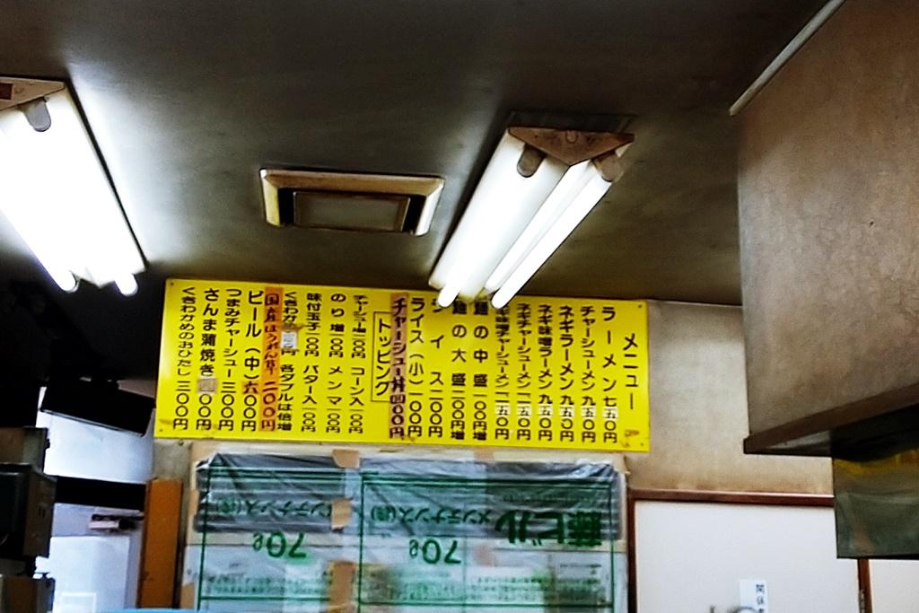 f:id:yukimura4:20201028095537j:plain