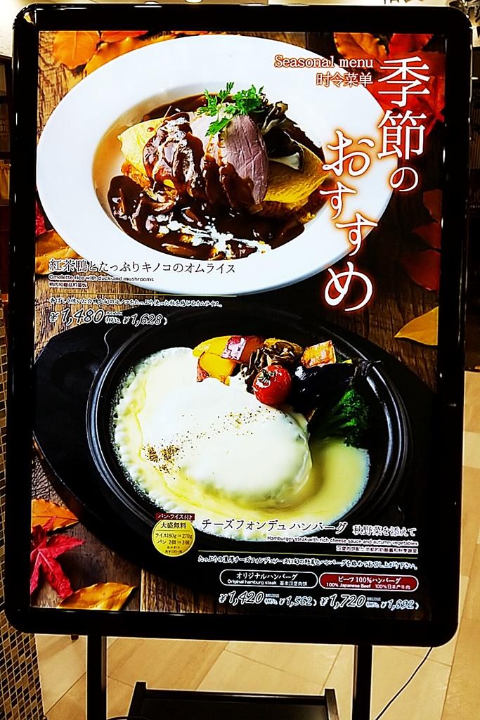 f:id:yukimura4:20201030124539j:plain