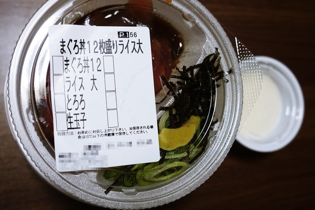 f:id:yukimura4:20201102094727j:plain