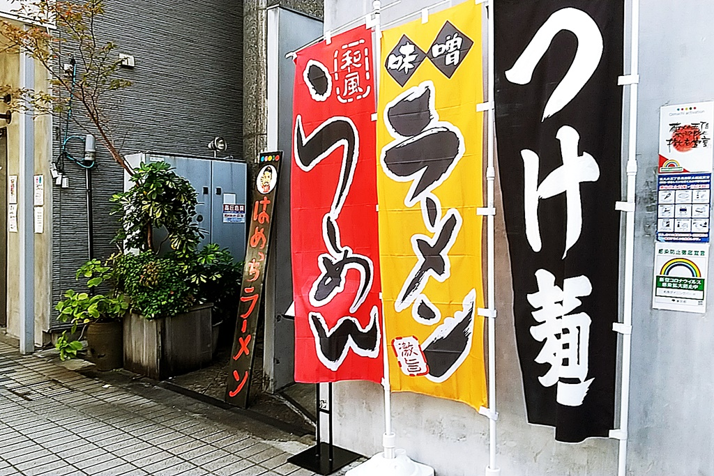 f:id:yukimura4:20201102154219j:plain