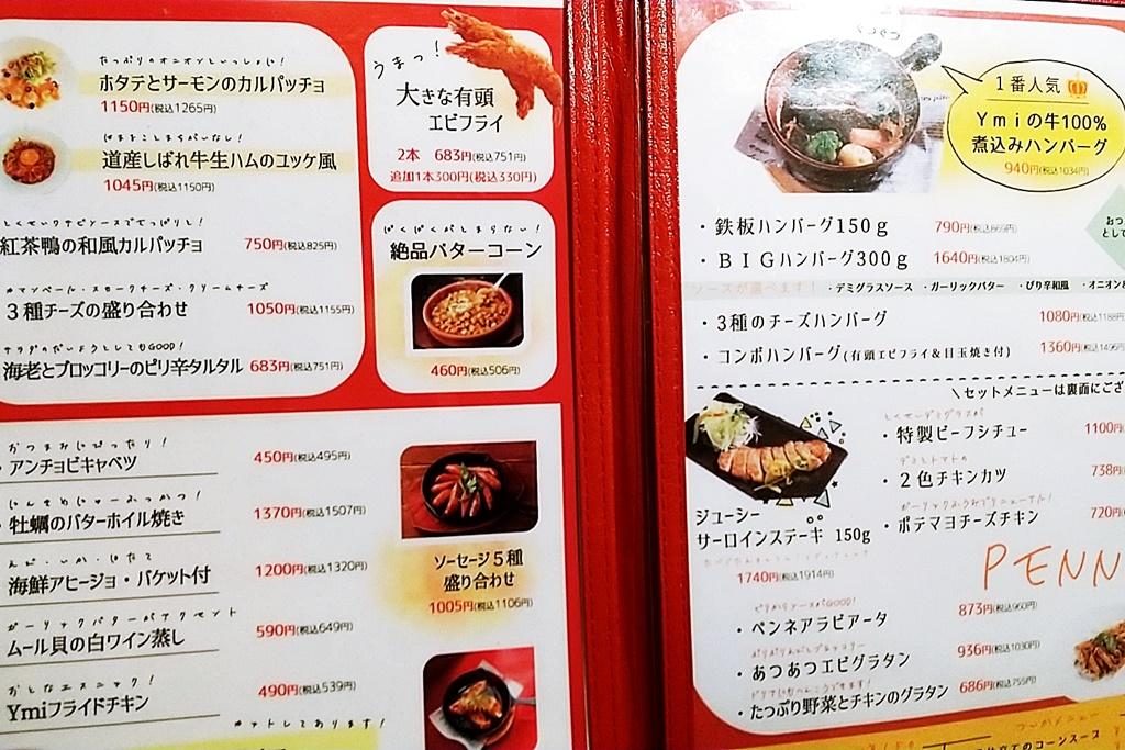 f:id:yukimura4:20201103221833j:plain