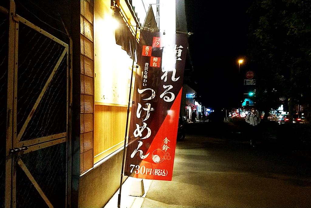 f:id:yukimura4:20201106185732j:plain