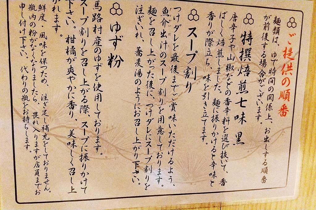 f:id:yukimura4:20201106185746j:plain