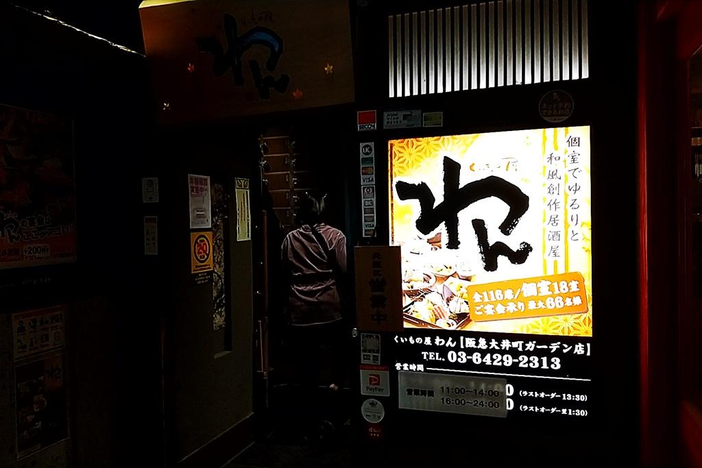 f:id:yukimura4:20201108125700j:plain