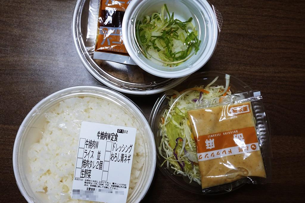 f:id:yukimura4:20201108225452j:plain