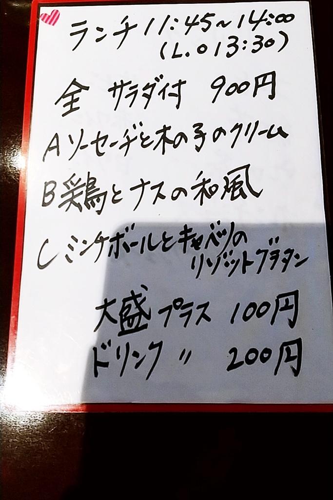 f:id:yukimura4:20201112030304j:plain