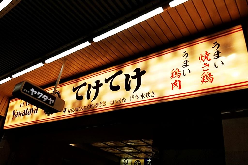 f:id:yukimura4:20201112134659j:plain