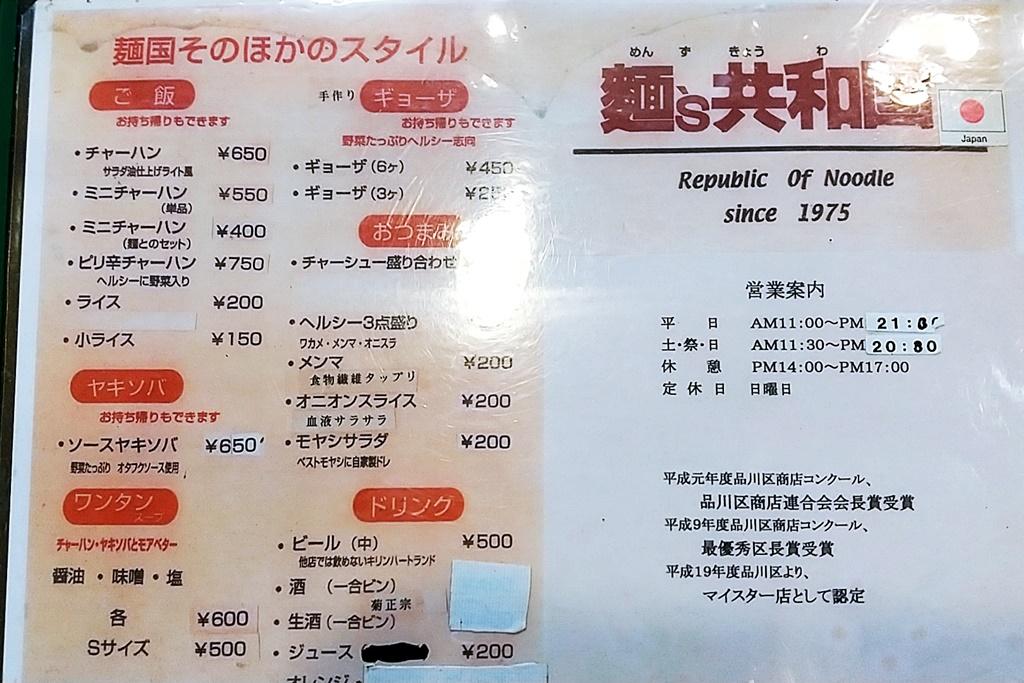 f:id:yukimura4:20201113135909j:plain