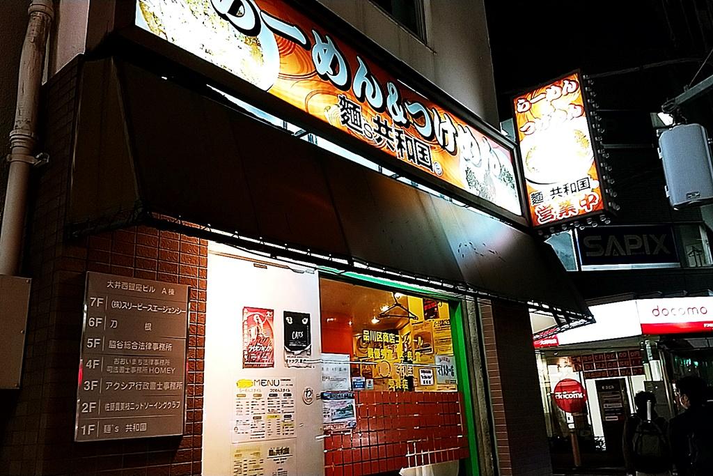 f:id:yukimura4:20201113140044j:plain