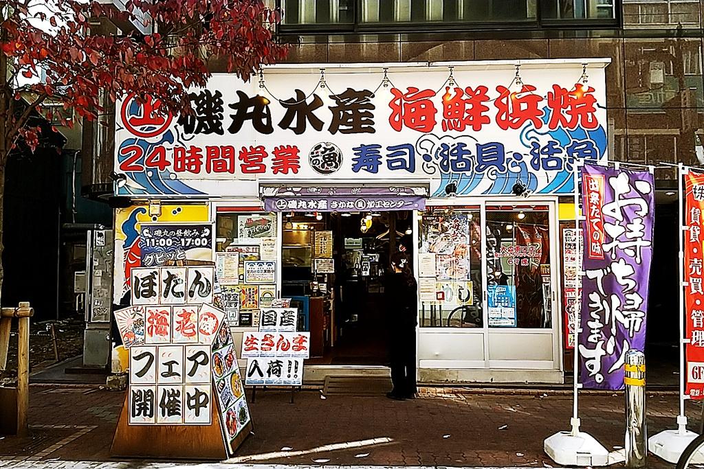 f:id:yukimura4:20201115132410j:plain