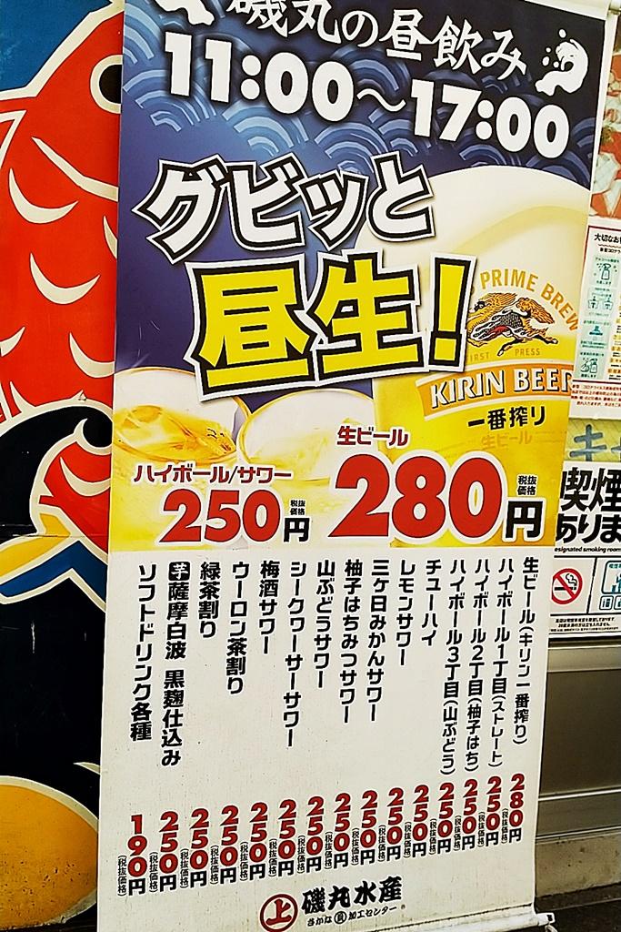 f:id:yukimura4:20201115132458j:plain