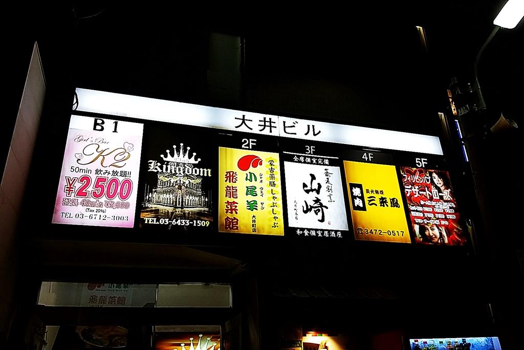 f:id:yukimura4:20201115164528j:plain