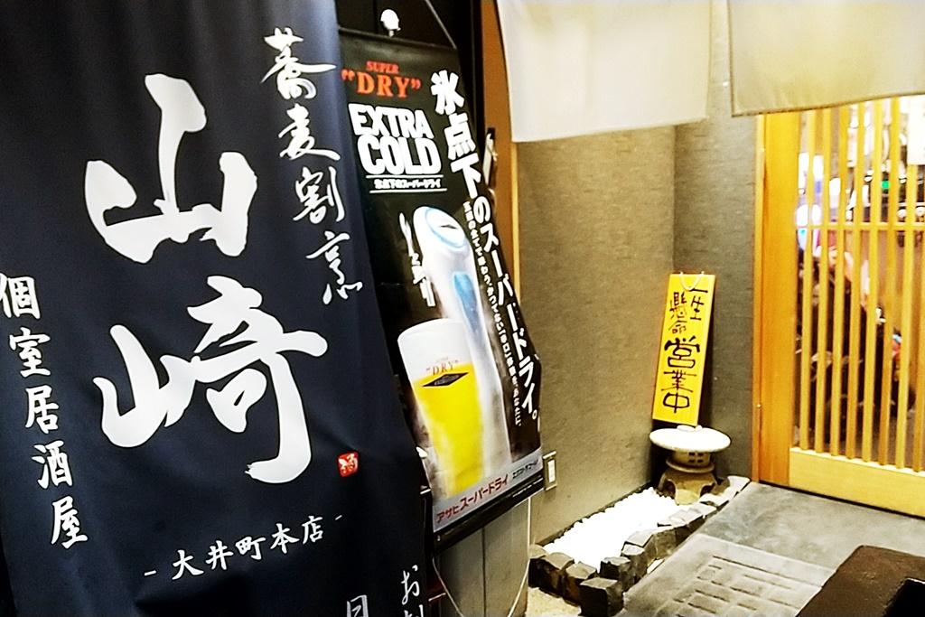 f:id:yukimura4:20201115164533j:plain