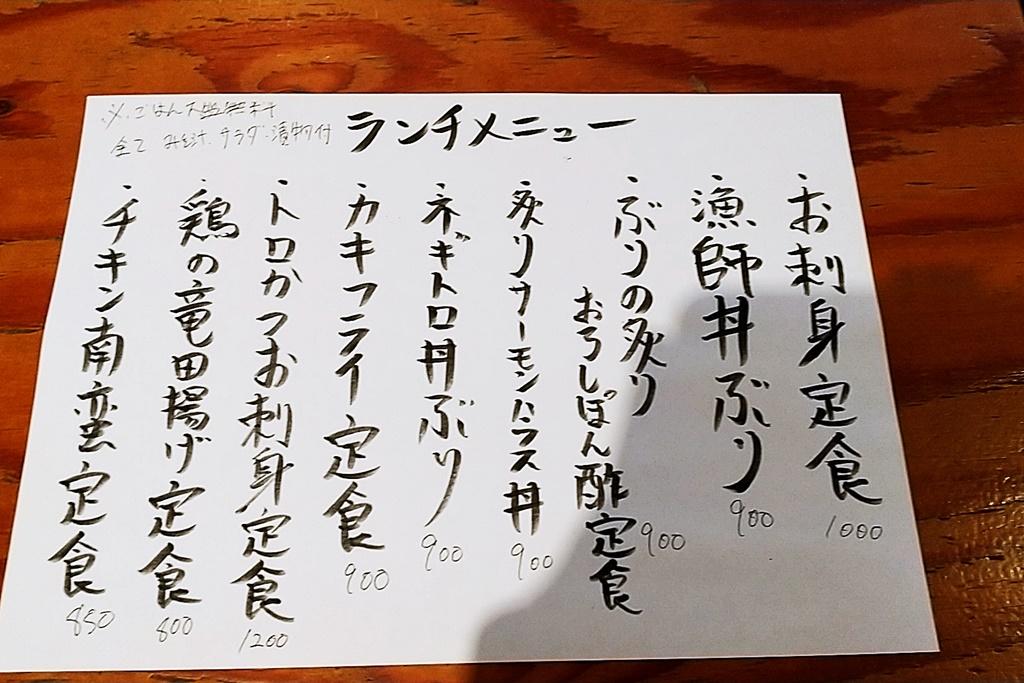 f:id:yukimura4:20201116171742j:plain