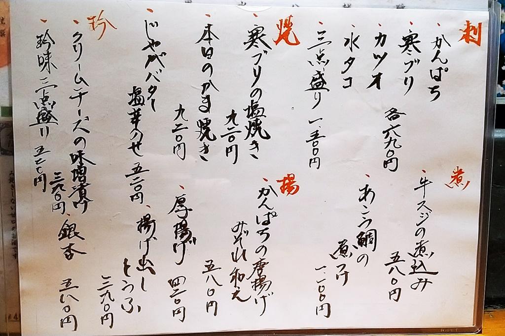 f:id:yukimura4:20201117144128j:plain