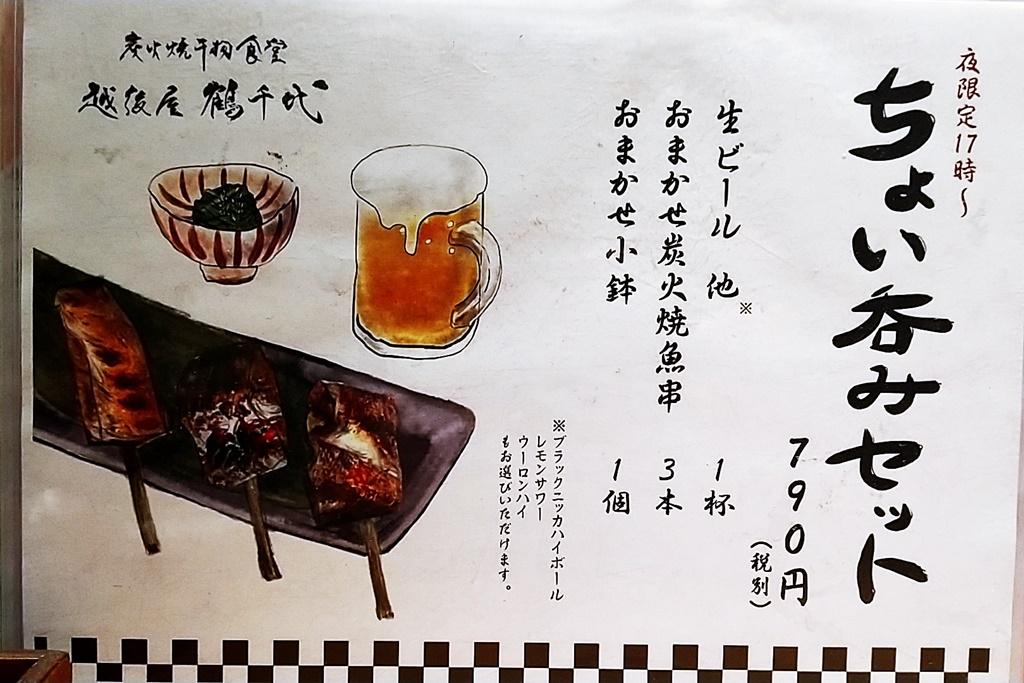 f:id:yukimura4:20201117144133j:plain
