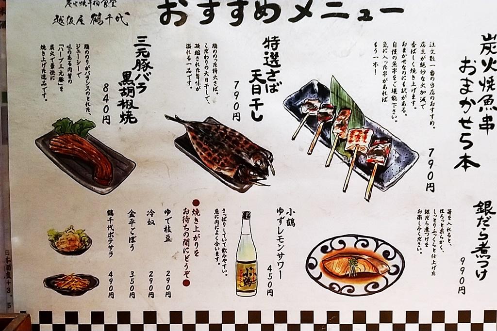 f:id:yukimura4:20201117144139j:plain