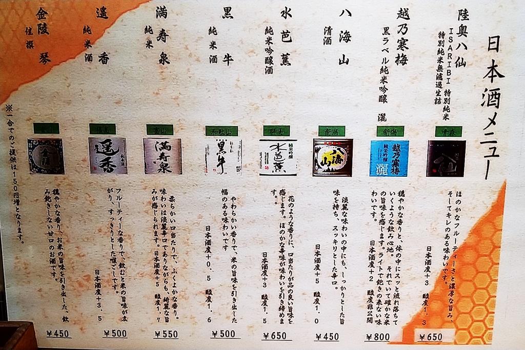 f:id:yukimura4:20201117144149j:plain