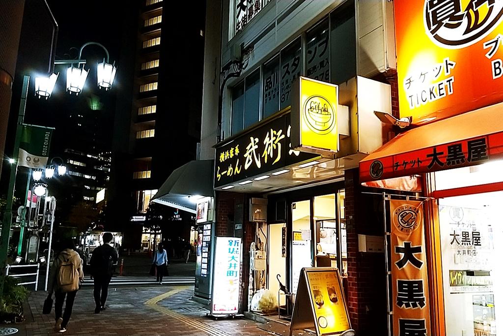 f:id:yukimura4:20201121135040j:plain
