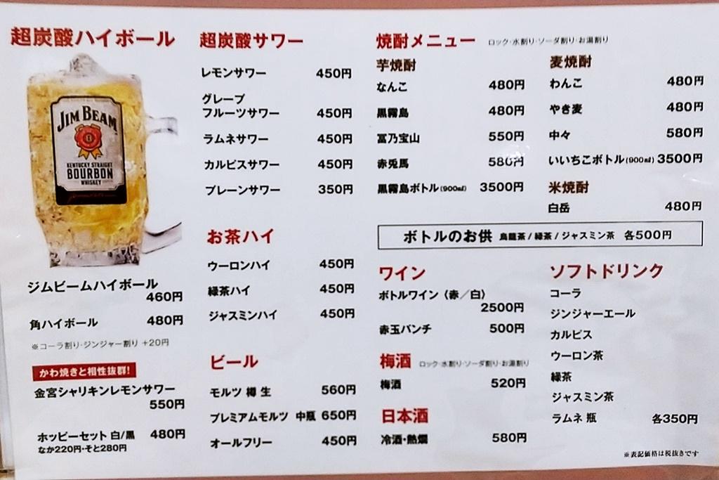 f:id:yukimura4:20201123090103j:plain