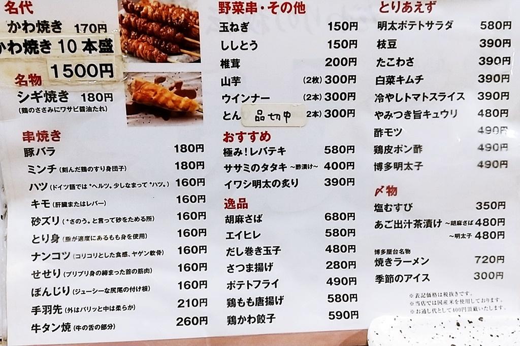 f:id:yukimura4:20201123090107j:plain