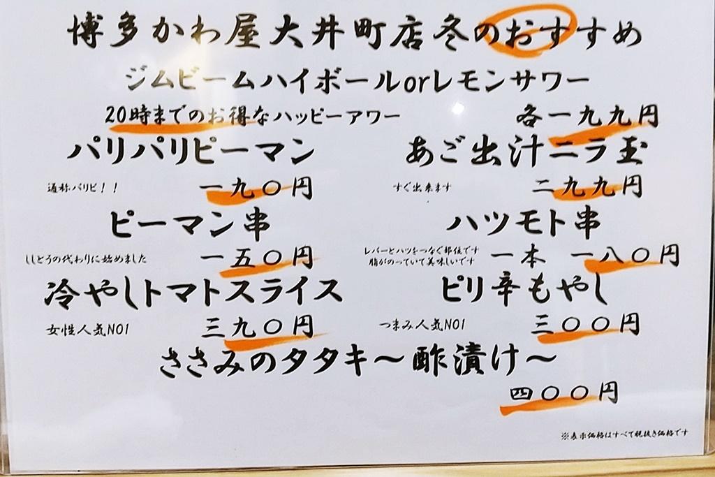 f:id:yukimura4:20201123090112j:plain