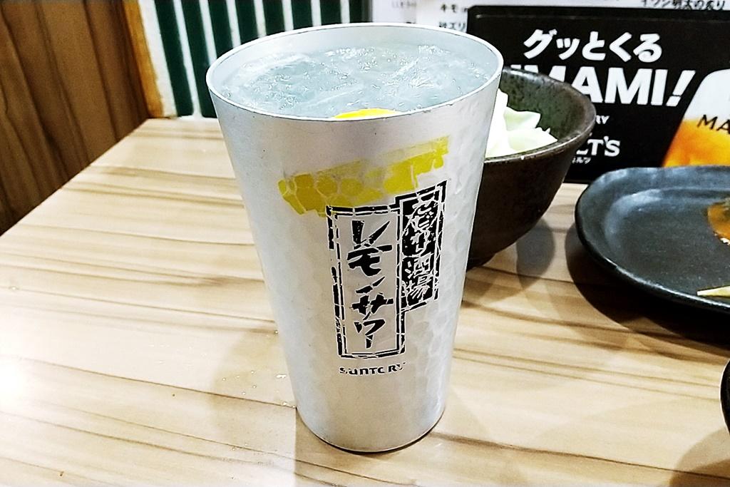 f:id:yukimura4:20201123090158j:plain