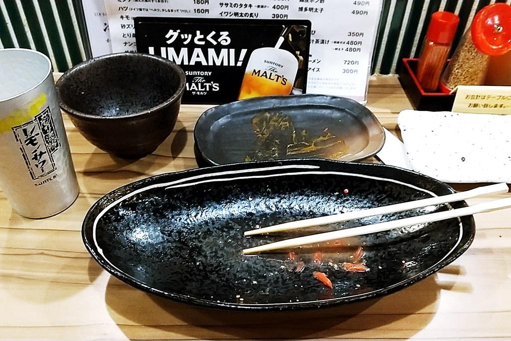 f:id:yukimura4:20201123090203j:plain