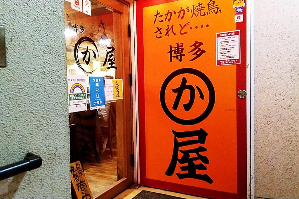 f:id:yukimura4:20201123090214j:plain