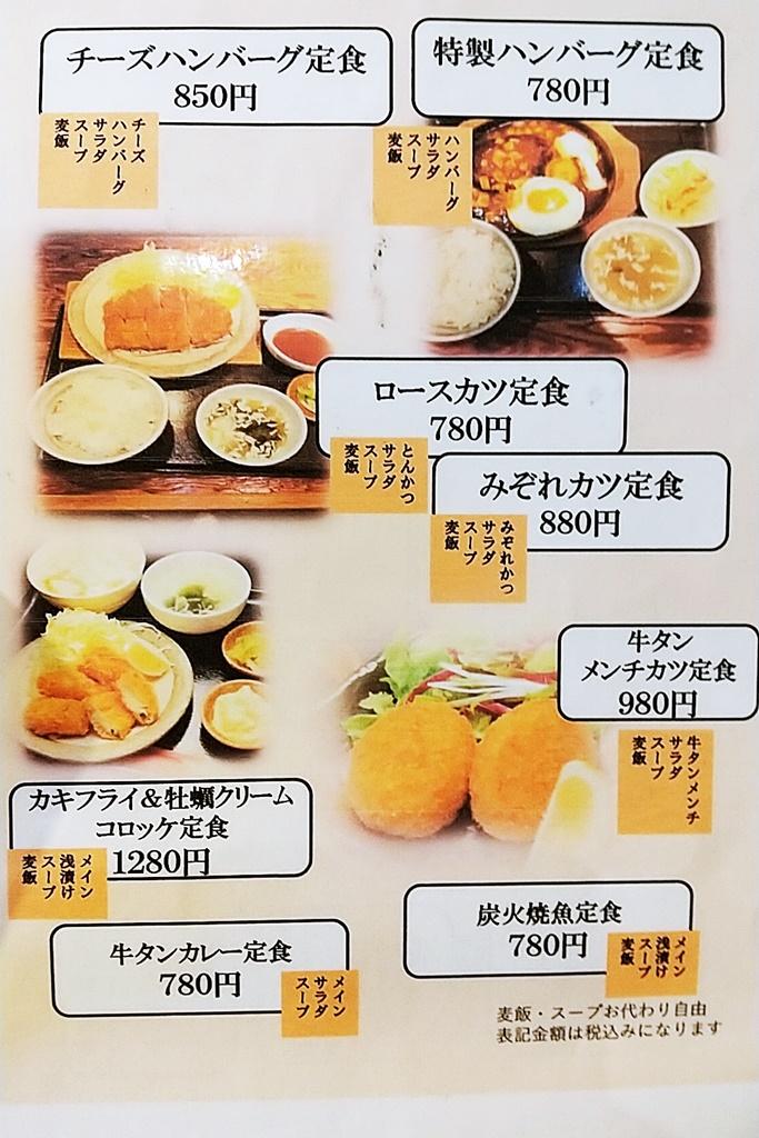 f:id:yukimura4:20201123145236j:plain