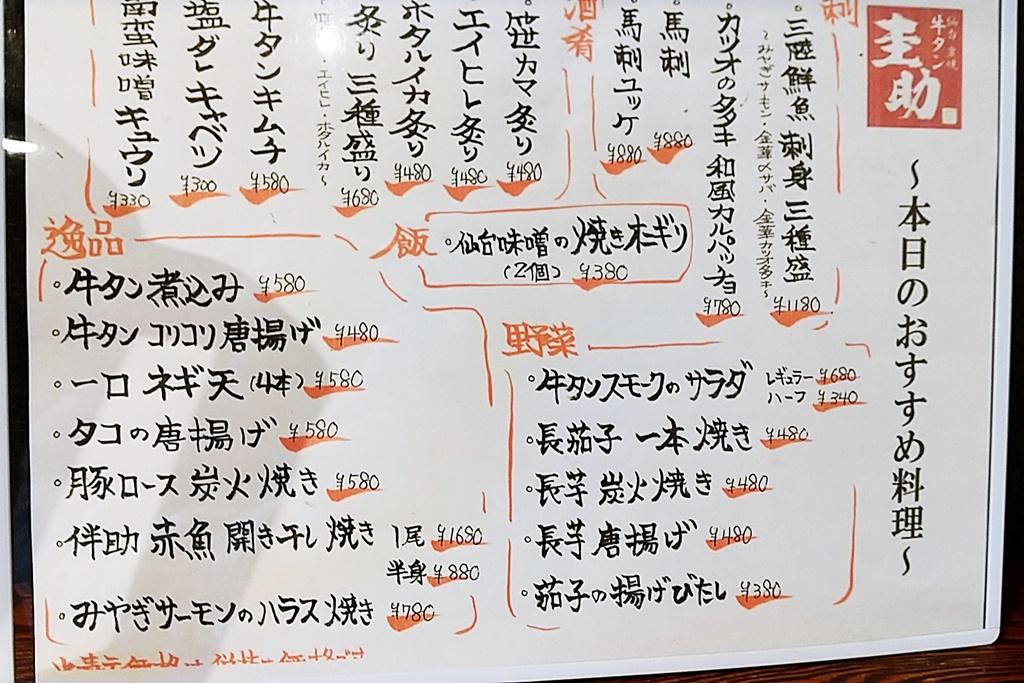 f:id:yukimura4:20201123145241j:plain