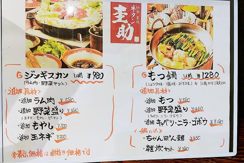 f:id:yukimura4:20201123145245j:plain