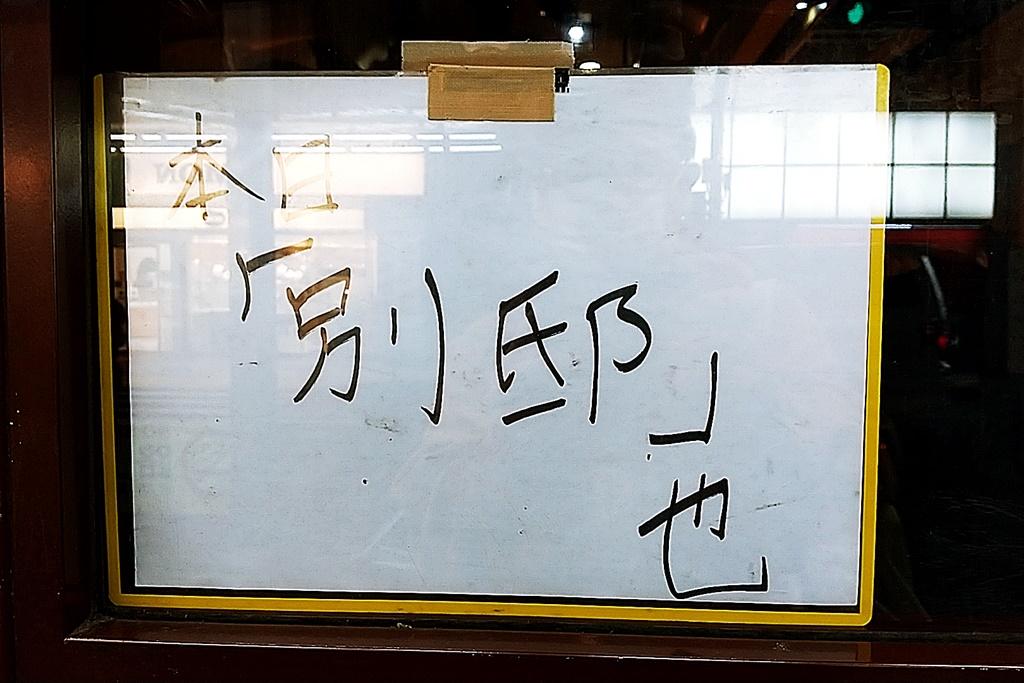 f:id:yukimura4:20201126053332j:plain