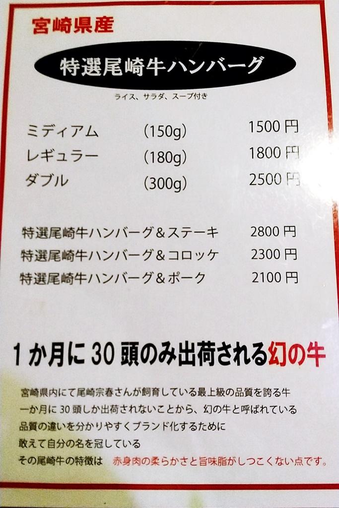 f:id:yukimura4:20201127045316j:plain