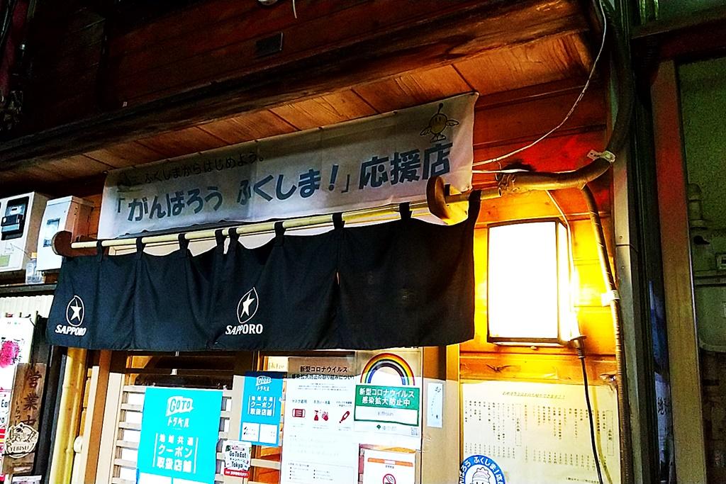 f:id:yukimura4:20201129231223j:plain