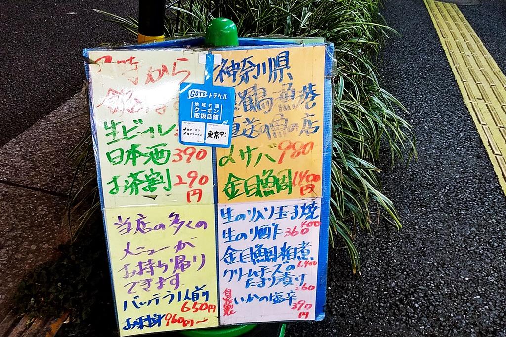 f:id:yukimura4:20201129231229j:plain