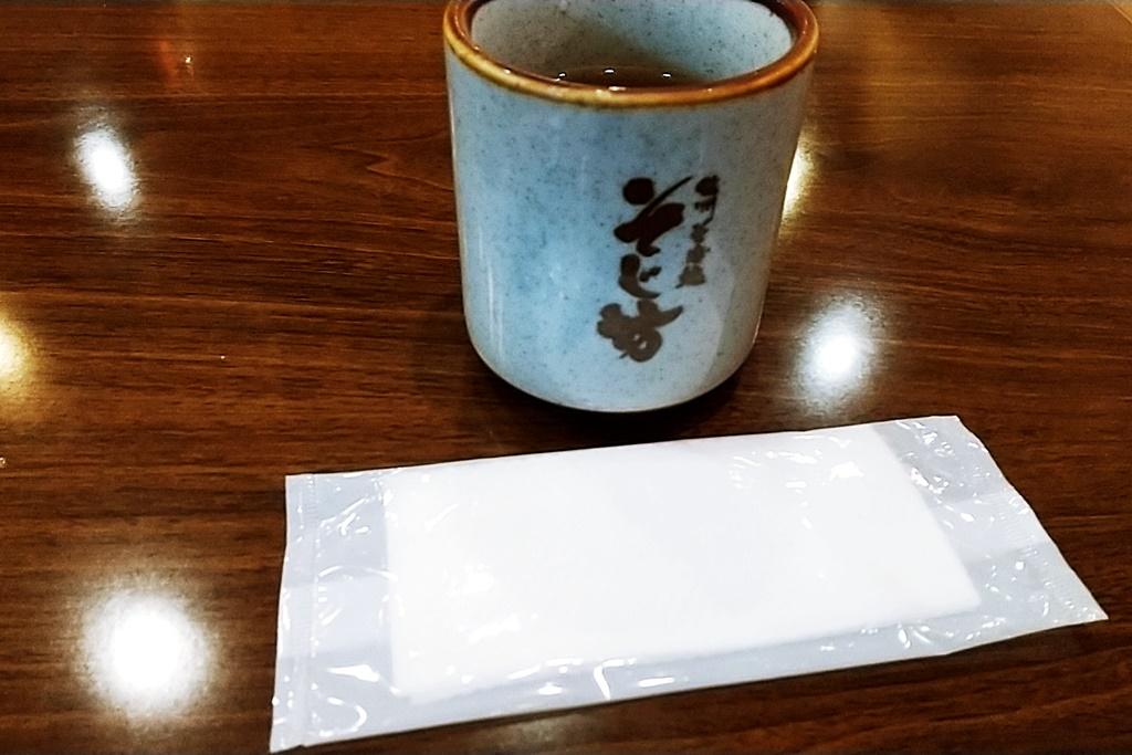 f:id:yukimura4:20201201084312j:plain