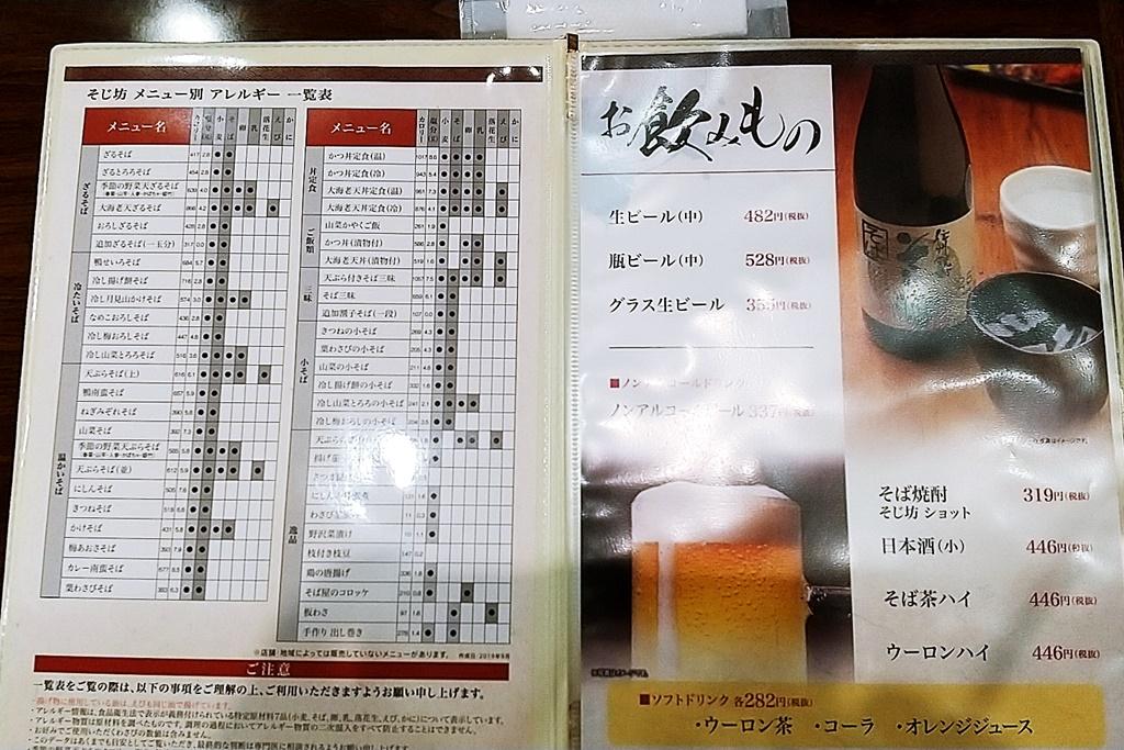 f:id:yukimura4:20201201084403j:plain